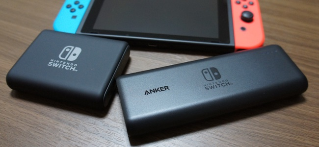 AnkerからNintendo Switch対応モバイルバッテリー「PowerCore 13400/20100 Nintendo Switch Edition 」が発売開始!
