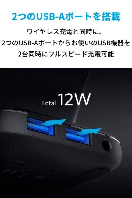 powerwave10stand_04