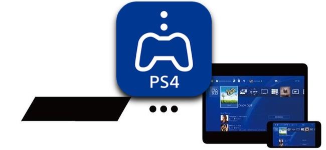 iPhone、iPadからPS4にリモート接続して遠隔操作が可能に!「PS4 Remote Play」が配信開始!