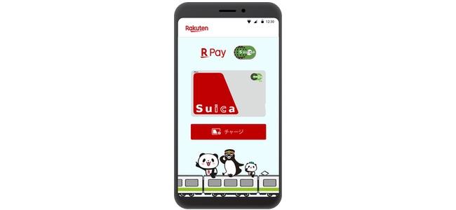 「楽天ペイ」アプリ内でSuicaの発行が可能に。チャージしてポイントの入手も可能