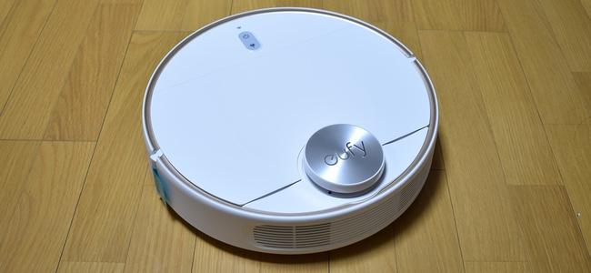 Ankerから吸引と水拭き両対応、部屋のマッピングも可能なロボット掃除機「Eufy RoboVac L70 Hybrid」が発売