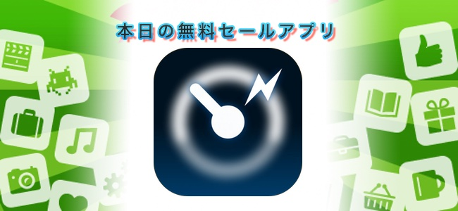 ¥600→¥0!車の速度や走行距離の計測の他、全国のオービス位置を知らせてくれる「HUDxオービス警報」ほか