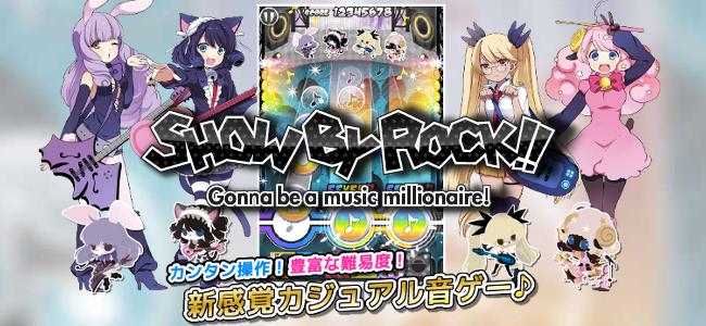 いつも柔らかくメルヘンなイメージのサンリオが異色のロックキャラを音楽ゲームに「SHOW BY ROCK!!爽快カジュアル音ゲー!!」