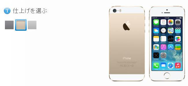 【速報】もうキャリアに縛られない!AppleがSIMフリーiPhoneの発売を開始!