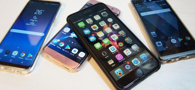 スマートフォンの利用率が初の7割超え。50歳代の伸びが大きく、20・30代は9割超え、総務省の調査にて