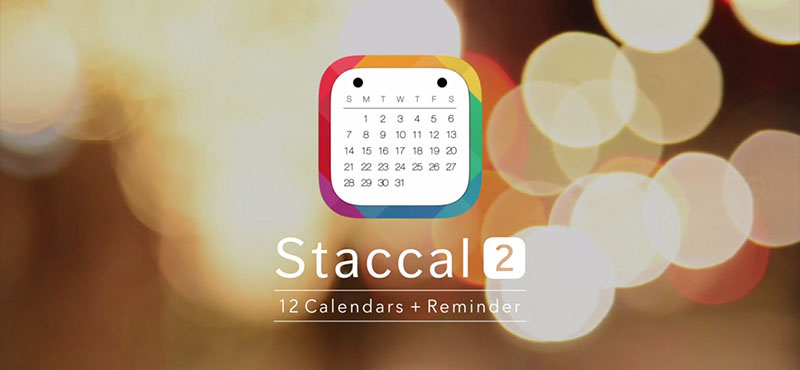 美しく使いやすいUI!「Staccal 2」はインストールすべきカレンダーアプリかもしれない