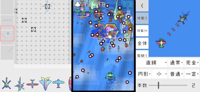 敵の配置から細かな挙動まで自由自在。超優れたUIでシューティングゲームを誰でも作成可能。オンラインで共有までできる「Stage U」レビュー