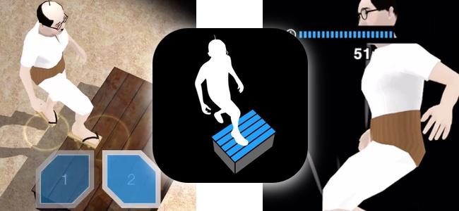 オッサンがひたすら踏み台を行ったり来たり。炎を纏い人知を超えた速度で踏み台昇降運動をする奇ゲー「超音速踏み台昇降」