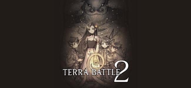 「テラバトル2」サービス開始!新規ストーリーと大幅機能追加で新しい物語が始まる!