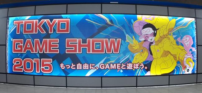 アプリと据え置きゲームは競争?共存?アプリメディアから見た東京ゲームショウ2015レポート!