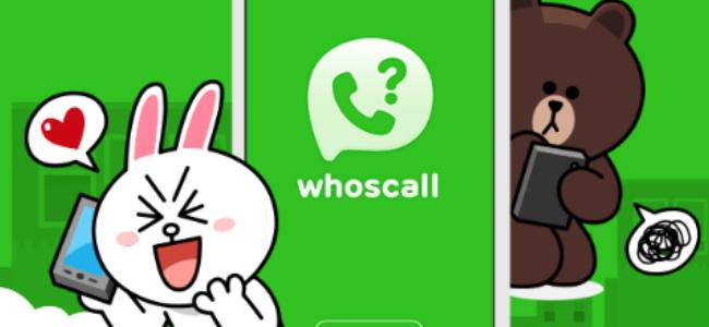 LINEがまた画期的なアプリをリリース!迷惑電話の着信拒否が簡単にできる「LINE whoscall」