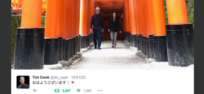 ティム・クックのTwitterから見えてくるiPhone日本市場の重要性