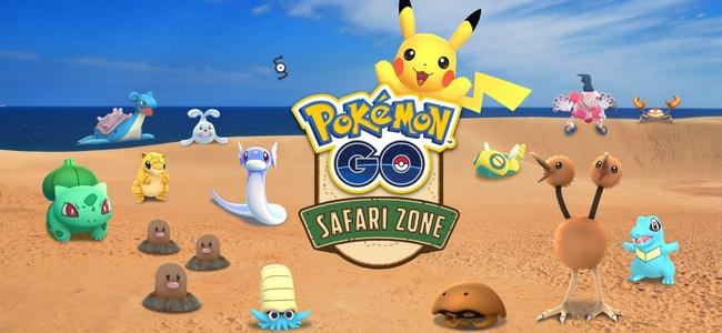 【ポケモンGO】鳥取砂丘で行われるイベント「Pokémon GO Safari Zone in 鳥取砂丘」の周辺のポケストップやジム情報が公開