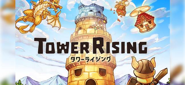 LINEゲーム初のダンジョンRPG「LINE タワーライジング」が事前登録を受付中!
