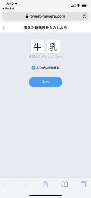 twitter_03