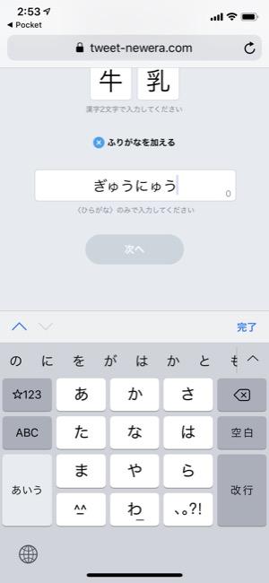 twitter_13