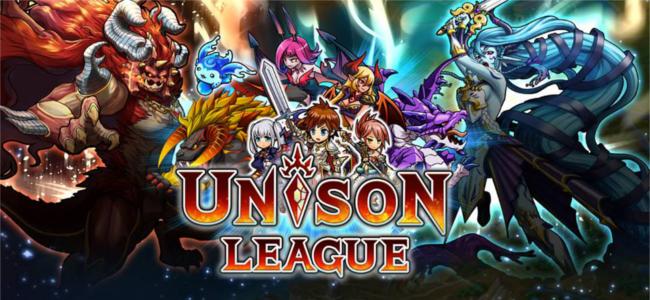 戦っている最中に他のプレイヤーが参加して一緒に戦ってくれるってマジ!?リアルタイムRPG「ユニゾンリーグ」