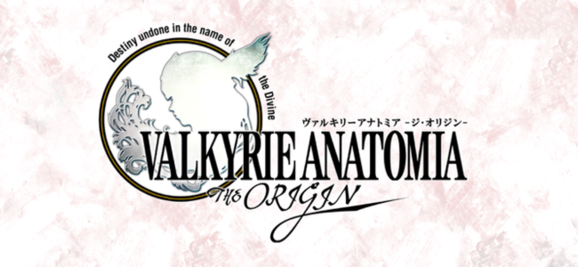 名作RPG「ヴァルキリープロファイル」の世界観がスマホに。神と人間がおりなす物語「VALKYRIE ANATOMIA」