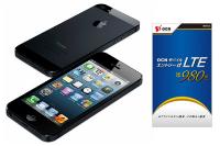 東京駅にSIMフリースマホの専門店がオープン!iPhone版パックが9万9900円!