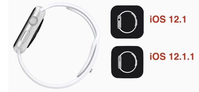 iOSの次回アップデートiOS 12.1.1では「Watch」アプリにアイコンがApple Watch Series 4のデザインに