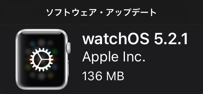 watchOS 5.2.1リリース!数カ国でApple Watch Series 4の心電図機能が利用可能に。一部のユーザーでエクスプローラーの文字盤に数字が表示されない問題を修正