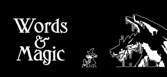 フリック入力で大冒険!ハクスラ要素もあるタイピングRPG「ワーズ・アンド・マジック」