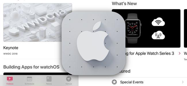 WWDC 2018に向けて専用アプリがアップデート。セッションのストリーミング再生や現地で使える案内機能などが追加