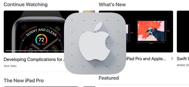 Apple公式の「WWDC」アプリがアップデートで日本語に対応