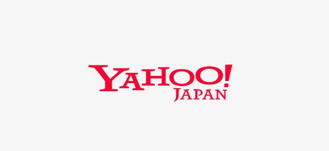 いつでも様々な情報にすぐアクセスできる「Yahoo! JAPAN」はスキマ時間の情報収集に便利