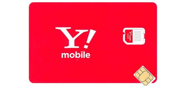 Appleが公式サイトでY!mobileのSIMカード販売を開始。iPhone購入で同時購入が可能
