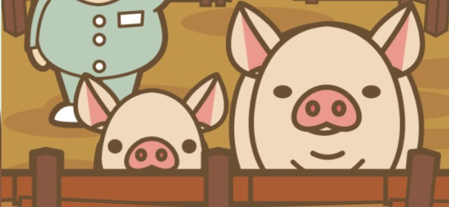 ほのぼの系と見せかけて食とは何かを問う衝撃作。豚育成シミュレーション「ようとん場」