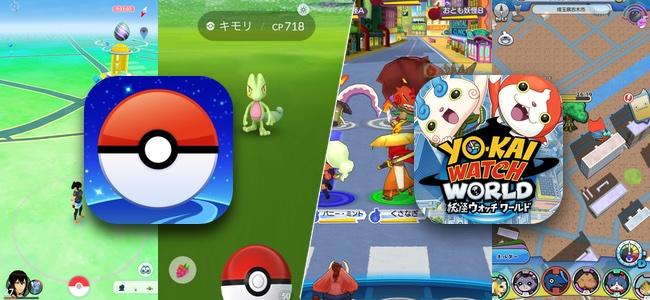 「妖怪ウォッチワールド」を遊んでわかった「Pokémon GO」との違い。妖怪ウォッチワールドは旅館に着いたら部屋で遊べるゲーム